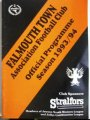 Classic Programme – Falmouth Town AFC v HolsworthyFC
